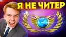 Боробов Егор   Курган   8