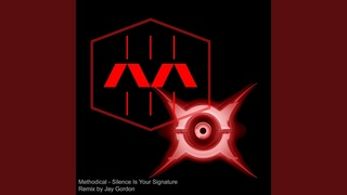 Silence Is Your Signature (Jay Gordon Remix)