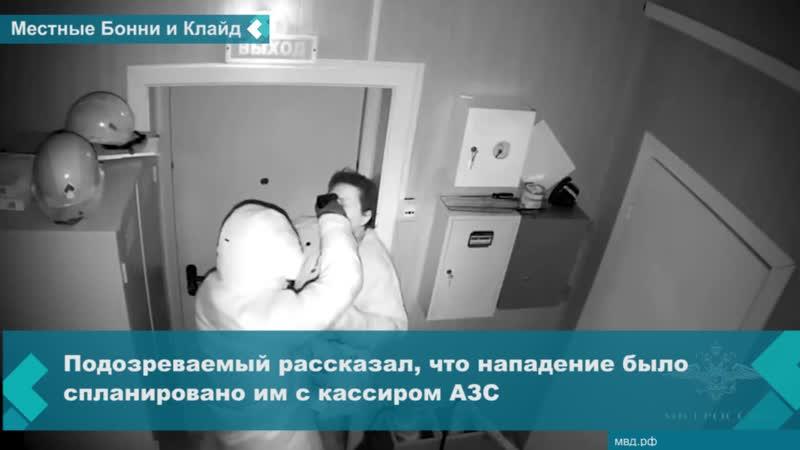 В Иркутске налетчик и кассир имитировали ограбление заправочной станции