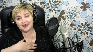 Аксенова Вера По маленькой (Сл. Секачева И. Муз.Фадеев М.)