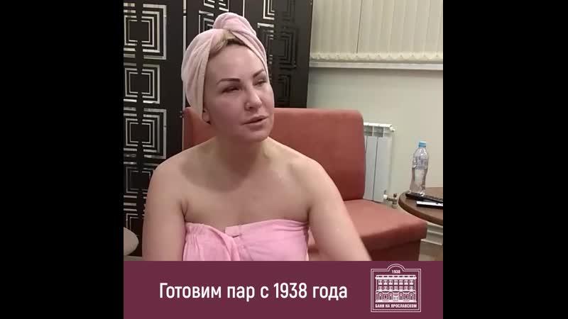 Отзыв про женское отделение Бани на Ярославском