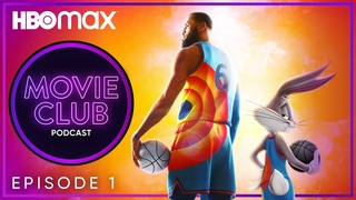 Movie Club Podcast | Episode 1: Space Jam: A New Legacy | HBO Max