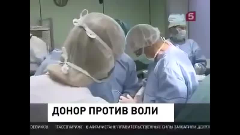 И вновь Дело врачей Но сейчас у нас нет Сталина Ищите Сталина в себе самом