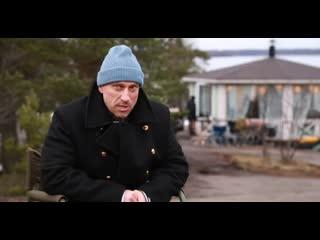 Интервью Дмитрия Нагиева о фильме Спасите Колю. Программа Кино в деталях