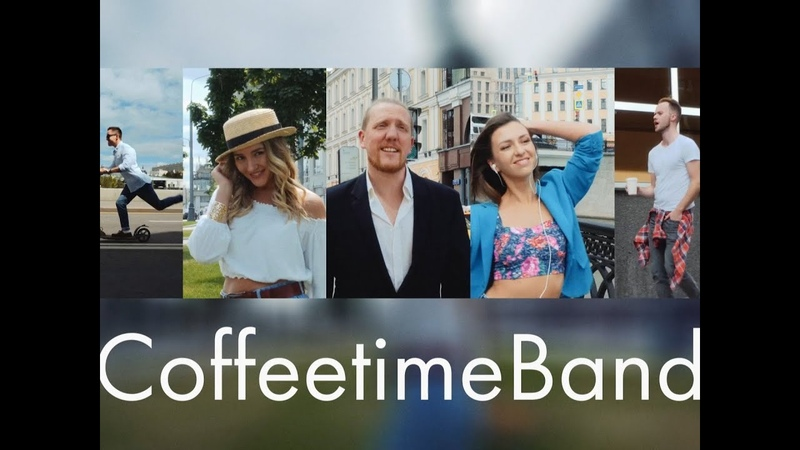 OFFICIAL PROMO Summer mix CoffeetimeBand