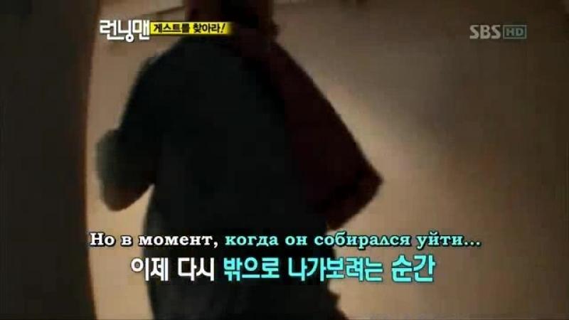 Ep.28 – 2011.01.30 – Kim Byeong Man (Часть 1) [РУСС. САБ]_00-16-58_cut_part1