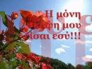 KSIMERWNEI (KALHMERA) - NIKOS OIKONOMOPOULOS (Xwris Spot) HQ New Song