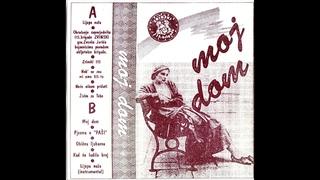 Faruk Nadžaković - Neću nikom pričati (1993) [RUS SUB]