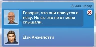 Батуу: Путь контрабандиста с Дэном Анжелотти - «The Sims 4: STAR WARS»