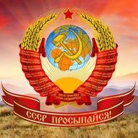 Игорь Некиевкий