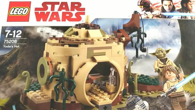 LEGO Star Wars 75208