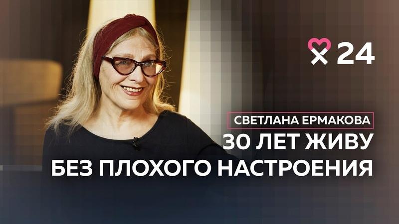 Любовь секс после 60 Как жить без измен и вранья