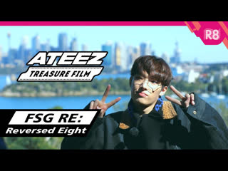 [] ATEEZ TREASURE FILM (teaser)