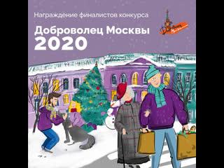 Новогодний праздник online для всех волонтеров Москвы