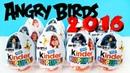 ANGRY BIRDS MOVIE Старые Киндер сюрпризы 2016! Игрушки МУЛЬТИК Энгри Бердз Kinder Surprise unboxing