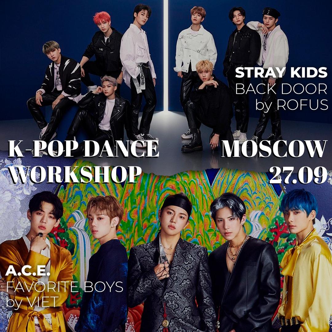 Афиша Москва K-POP workshops by MDS