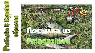 Обзор посылки с попперами Kosadaka из