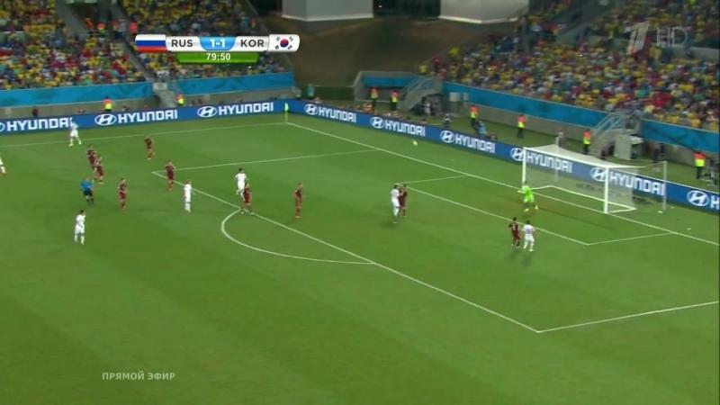 ЧМ2014 Россия - South Korea