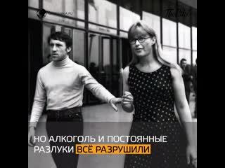 Марина Влади история любви