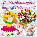 Фотоальбом Юлии Назаровой
