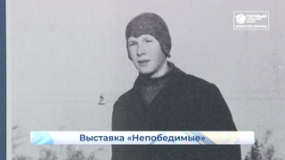 Спорт в Кирове во время ВОВ  Новости Кирова  22 04 2021