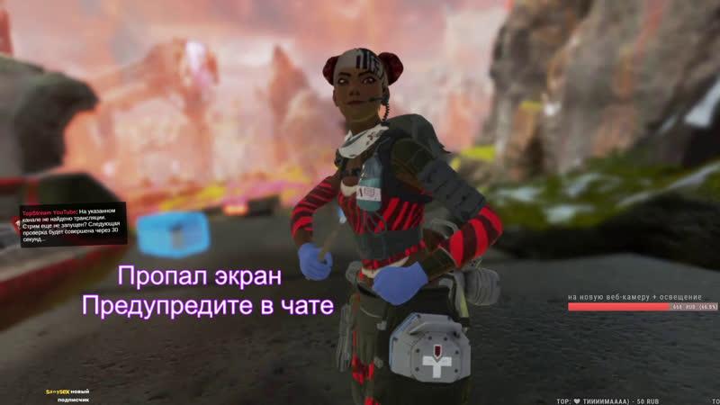 Михаил Ало запустил трансляцию Видеоигры