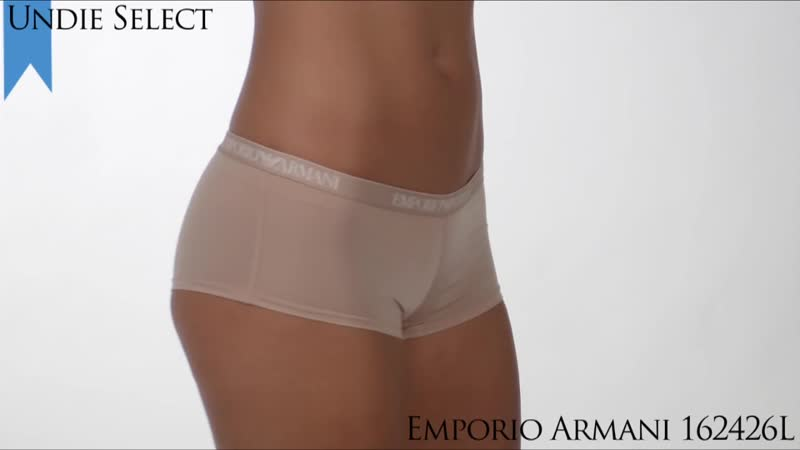 Undie Awards Select Boyshort - Armani