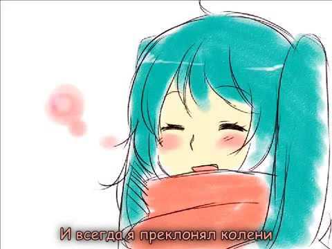 Хатсуне Мику Моя жена любит играть в мертвяков rus sub
