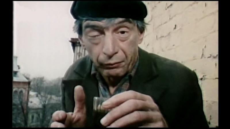 [фрагментарная выборка-склейка] Балаган [1990, Андрей Бенкендорф]. Сам фильм, в общем, как-то не прошёл у меня.