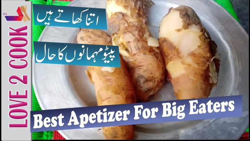 Best Appetizer For Low Budget Parties- How To Boil Shakarkandi In Water-Pakistani Cooking