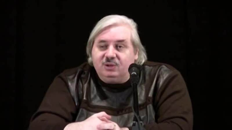 Кого наши предки называли богами витязями оголтелыми Николай Левашов