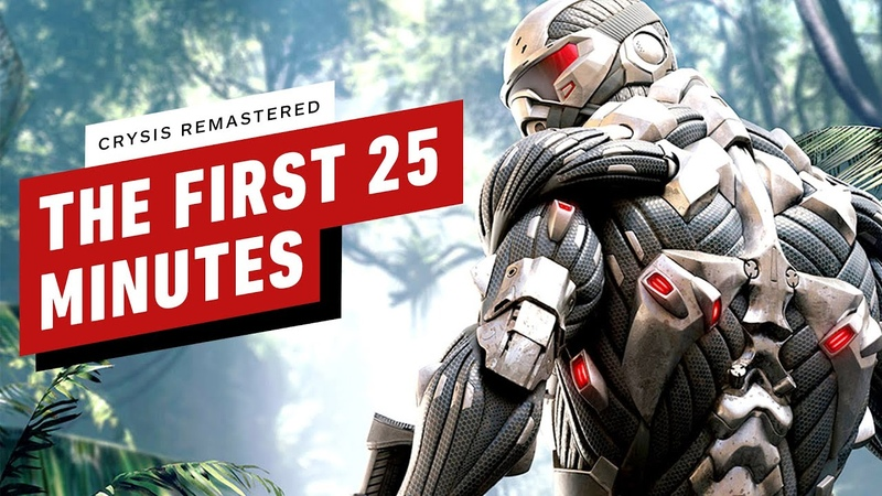 Crysis Remastered The First 25 Minutes of PC Gameplay