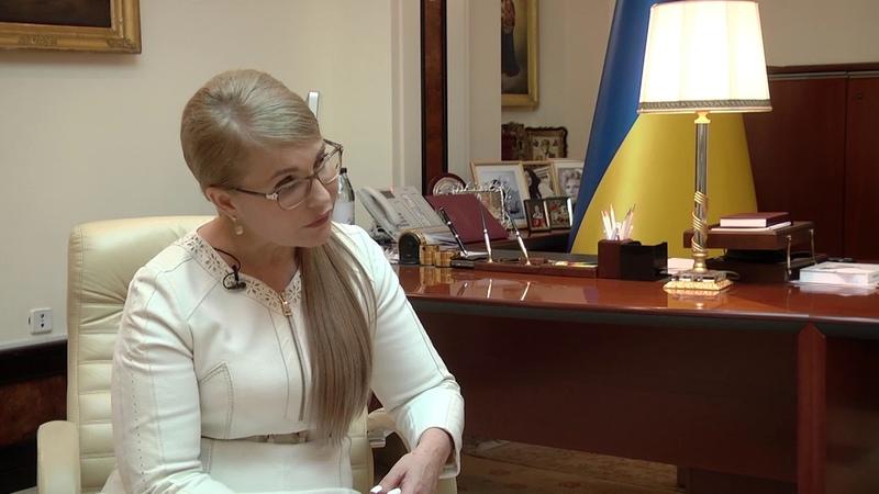 Юлія Тимошенко в ексклюзивному інтерв'ю розповіла хто має бути на передовій