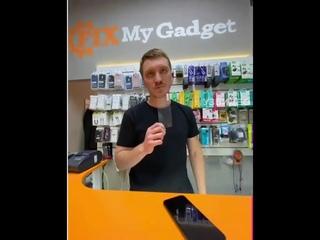 fix my gadget