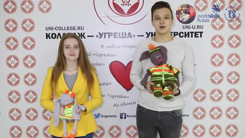 Московская область LeCoN Мамалига Елена и Кондрашов Илья