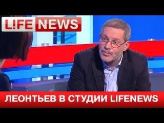 """Михаил Леонтьев: Приглашение занять пост вице-президента """"Роснефти"""" я получил лично от Сечина"""