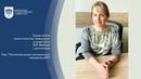 Онлайн-встреча первого проректора БГУ А.П.Киреенко с абитуриентами