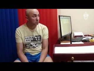 Привлечь внимание жены! - опубликован допрос Романа Терентьева из Иркутска