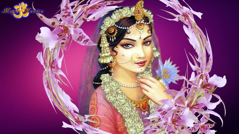 JAI RADHA MADHAVA MANTRA OF LOVE AND TENDERNESS