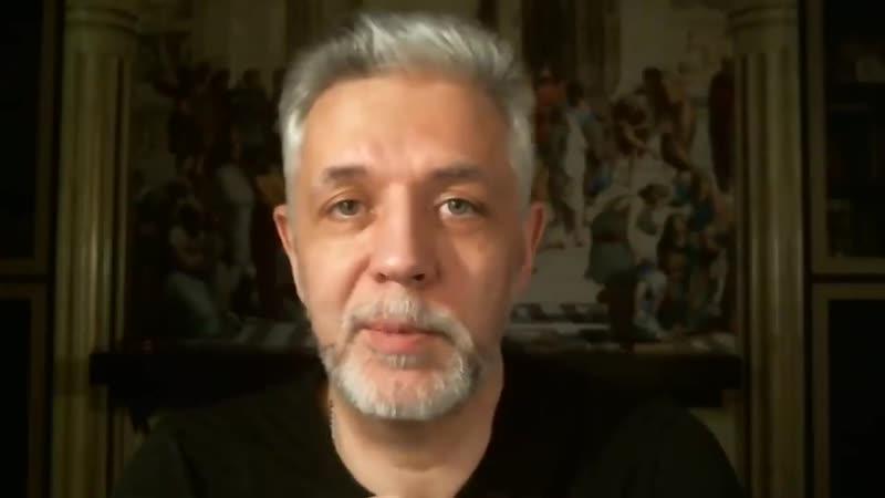 Андрей Савельев о красной экспроприации Партия Великая Россия