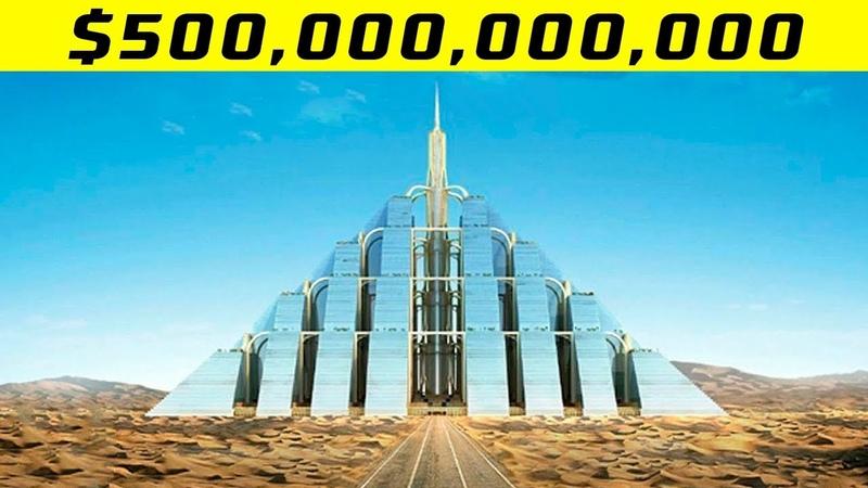 Город Будущего За $500 000 000 000 Который Строят Уже Сейчас