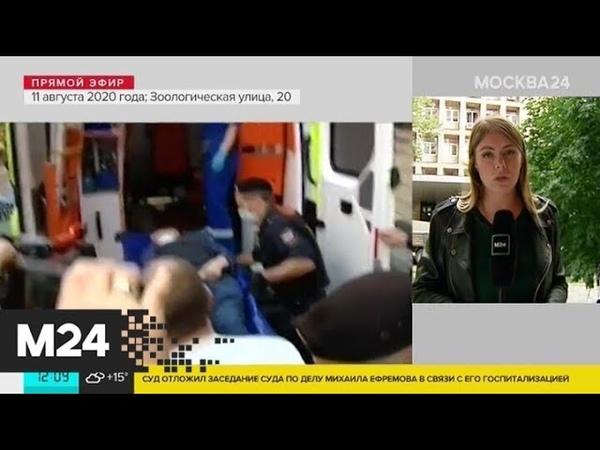 В Боткинской больнице заявили что пациента Ефремова у них нет Москва 24