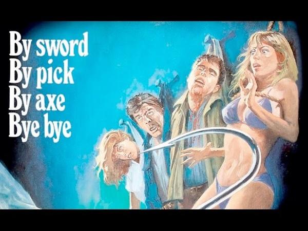 The Mutilator Original Trailer Buddy Cooper 1984