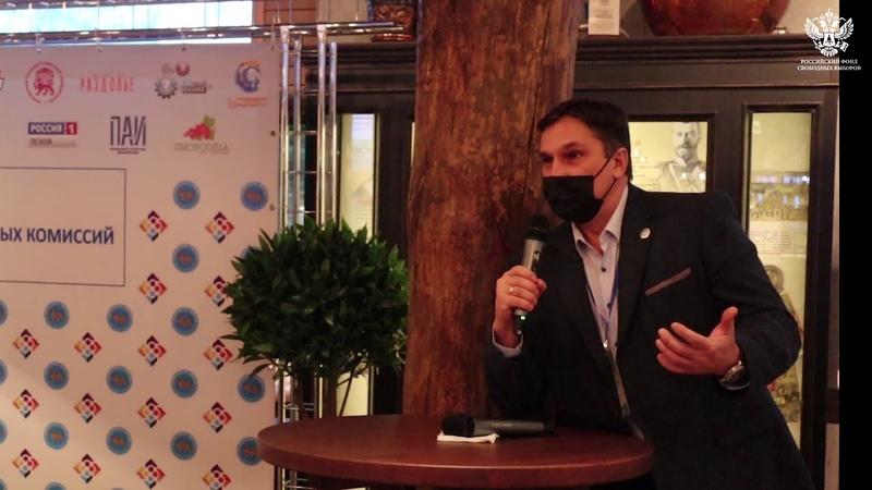 Исполнительный директор РФСВ Максим Лесков поддержал идею проведения Дня избирательной системы