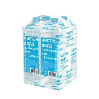 Столовая вода ессентуки в Москве