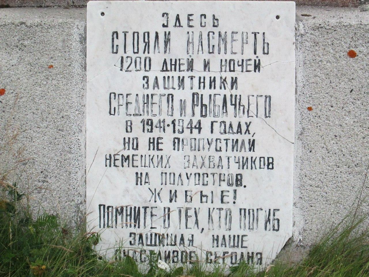 Афиша Ярославль Рыбачий-Печенга велопоход