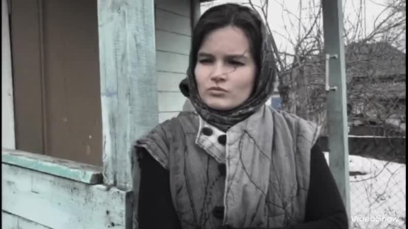 Калимуллина Карина с Калтыманово Автор неизвестен Горевала на крылечке мать