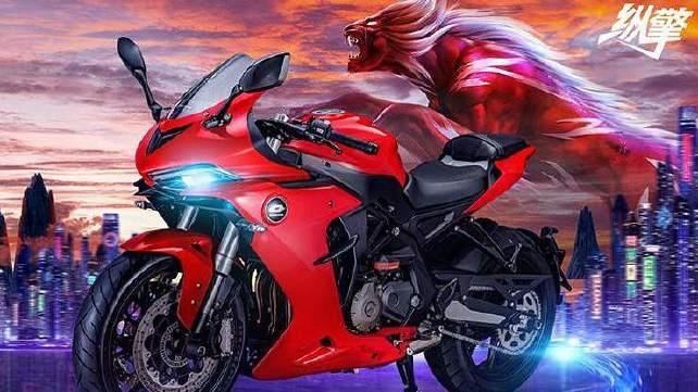 Китайский мотоцикл QJ SRG600