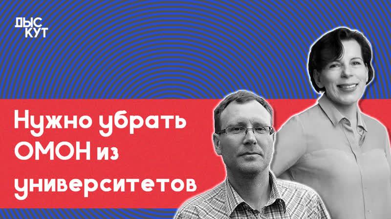 Ідэя для Беларусі рэфармаванне сістэмы адукацыі
