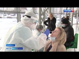 Очереди за тестом. Челябинцы массово сдают анализы на коронавирус в ТРК